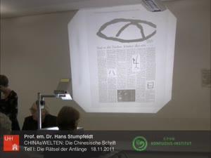 Miniaturansicht - Vortragsreihe: Die chinesische Schrift Teil I: Die Rätsel der Anfänge