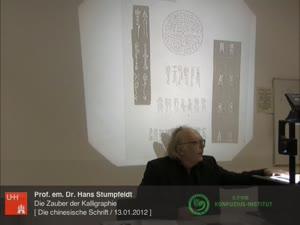 Thumbnail - Vortragsreihe: Die chinesische Schrift Teil III:  Die Zauber der Kalligraphie