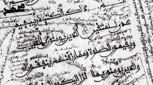 Miniaturansicht - Borno calligraphy - Creating hand-written Qur'an in northeast Nigeria