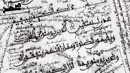 Thumbnail - Borno calligraphy - Creating hand-written Qur'an in northeast Nigeria