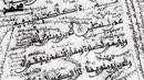 Vorschaubild - Borno calligraphy - Creating hand-written Qur'an in northeast Nigeria