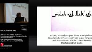 Thumbnail - Motiv, Vor-Bild und Bild. Die Berliner Diez-Alben aus iranischen Künstlerateliers des 14./15. Jahr- hunderts