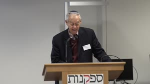 Thumbnail - Was Al-Ghazali an Avicennist? Some Provocative Reflections on Jewish Averroism