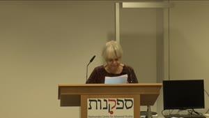 Thumbnail - The Jewish Averroists—Linking Thoughts between Maimonides and Spinoza