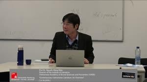 """Miniaturansicht - """"Contemporary Vietnamese Literature: An Overview"""""""