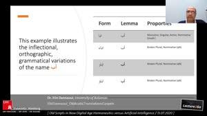 Thumbnail - ElieDannaoui_OldArabicTranslationsGospels