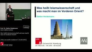 Miniaturansicht - Was heißt Islamwissenschaft und was macht man im Vorderen Orient?