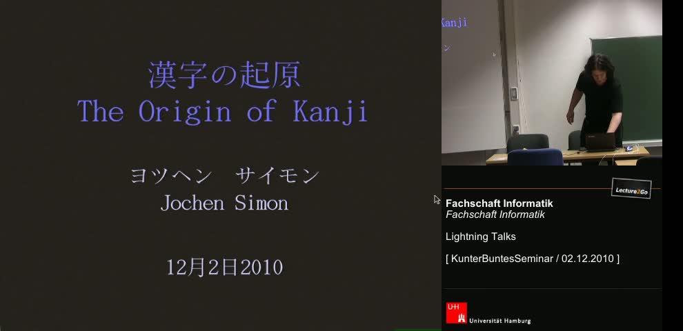 Thumbnail - The Origin of Kanji