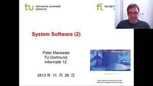Thumbnail - ES Embedded OS 4.2